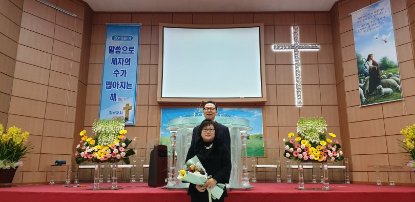 강남교회 / 교회앨범