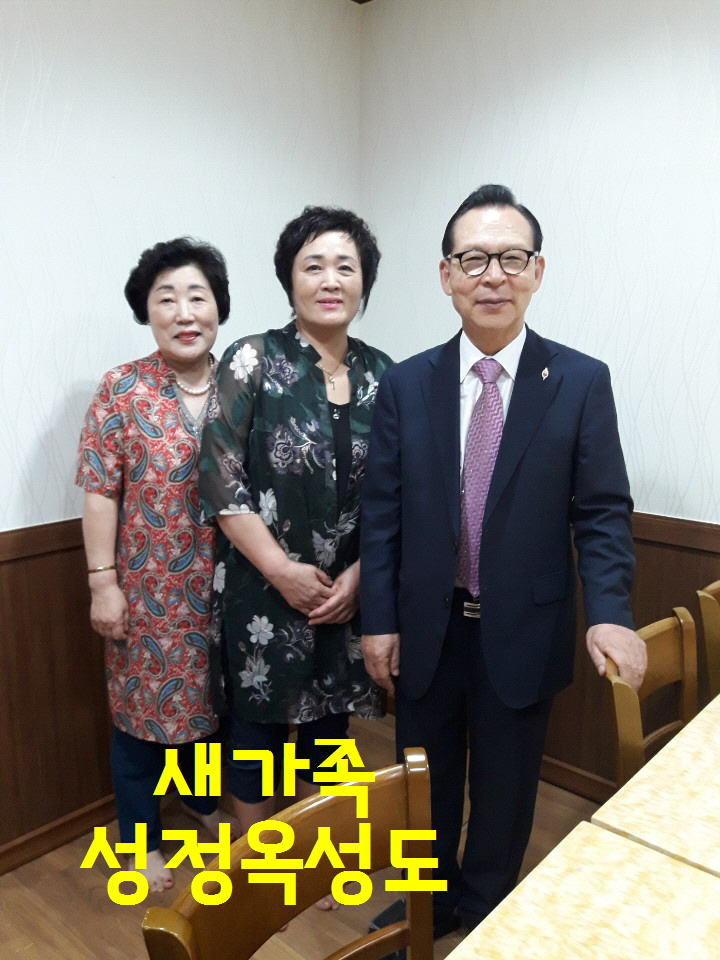 강남교회 / 강남새가족
